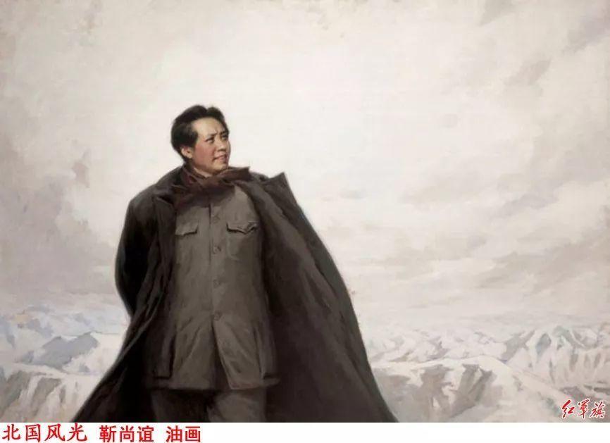 画家笔下的毛主席 缅怀毛主席逝世43周年插图2
