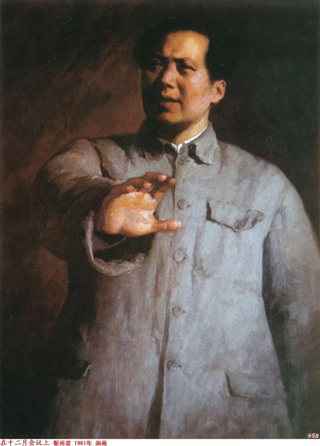 画家笔下的毛主席 缅怀毛主席逝世43周年插图3