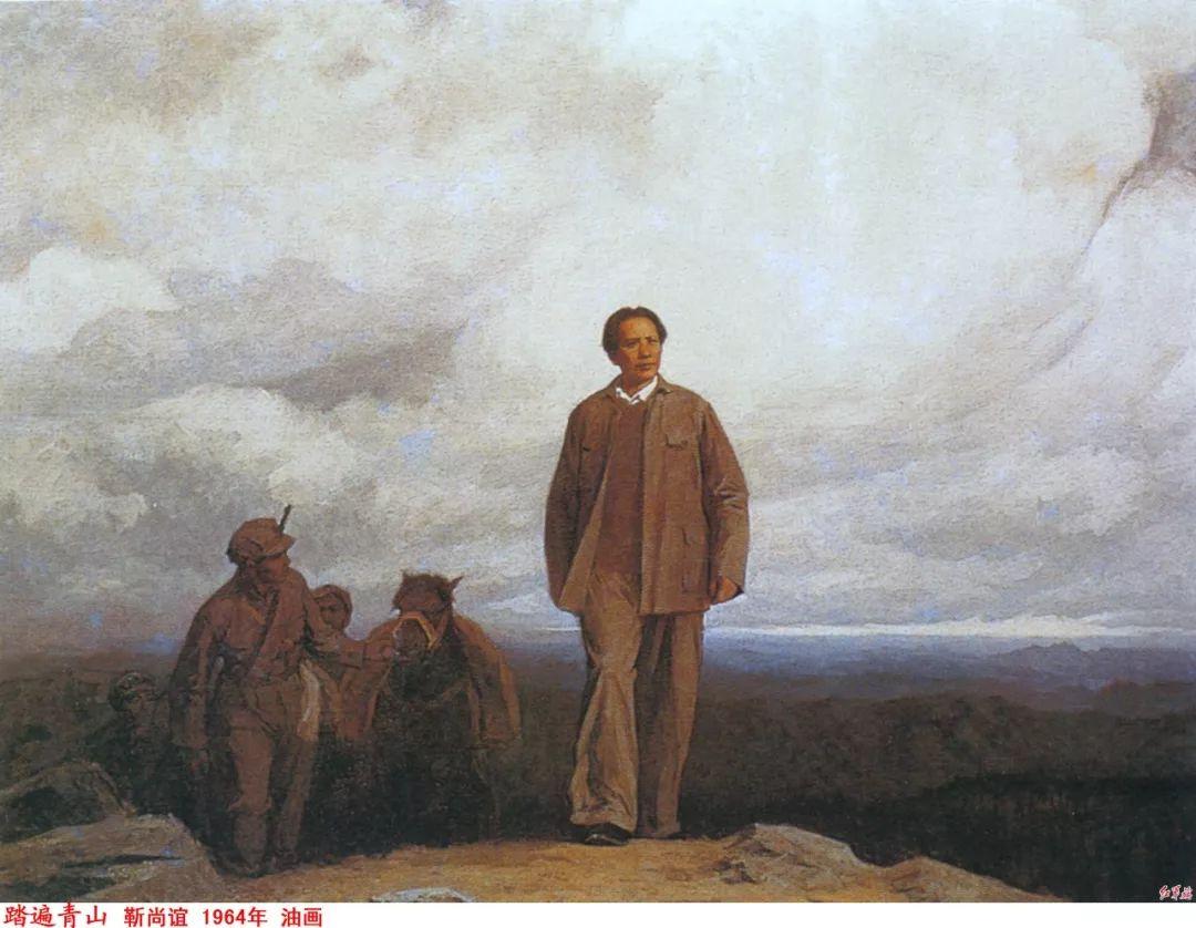 画家笔下的毛主席 缅怀毛主席逝世43周年插图4