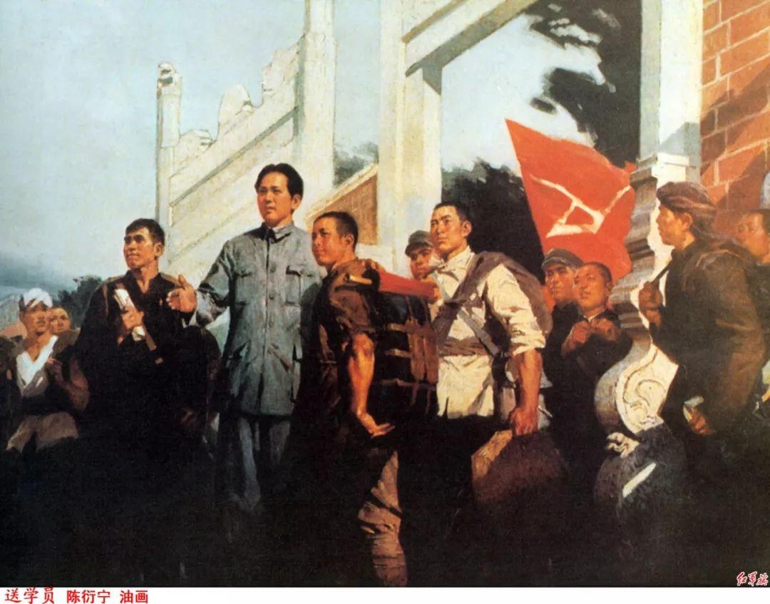 画家笔下的毛主席 缅怀毛主席逝世43周年插图5