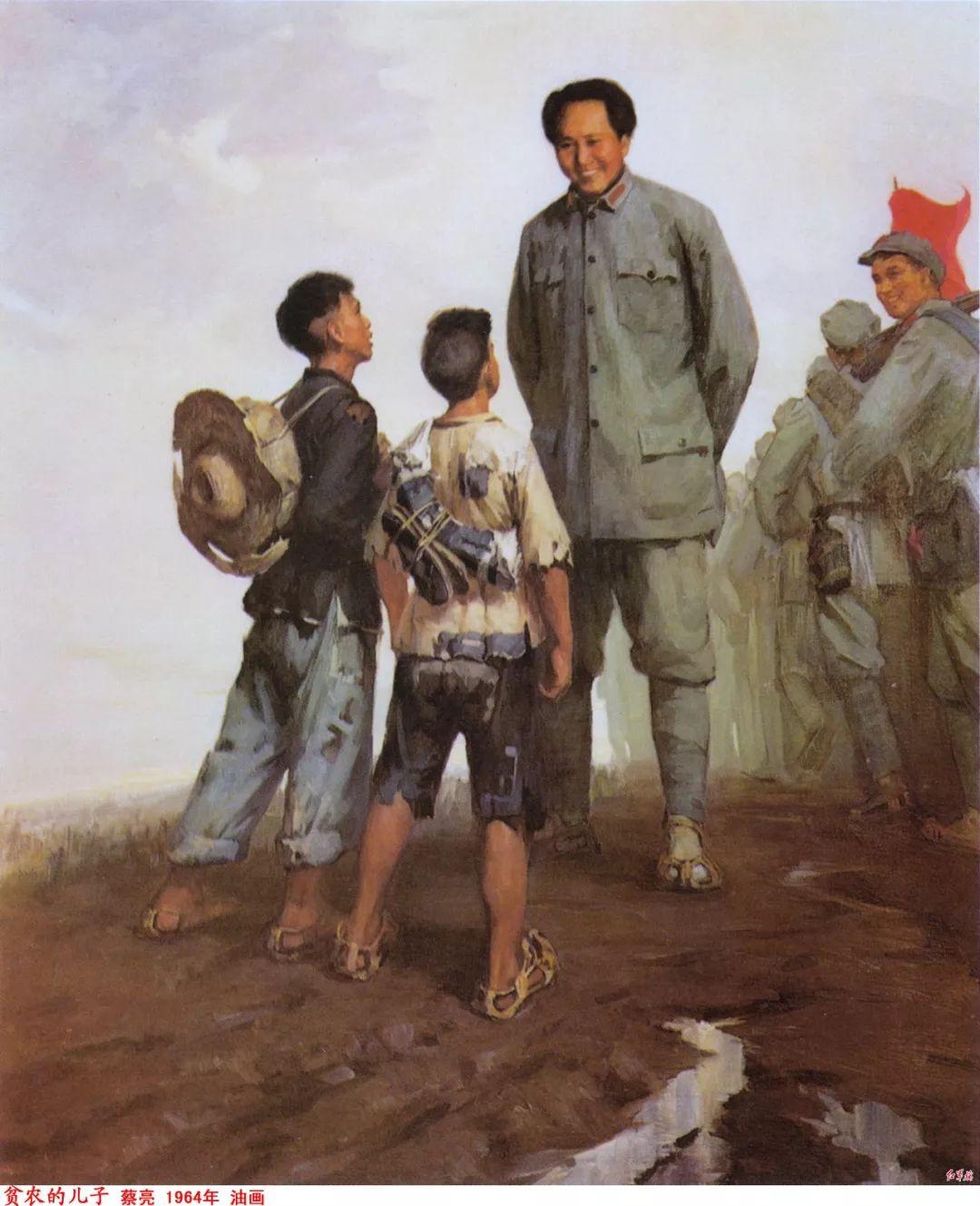 画家笔下的毛主席 缅怀毛主席逝世43周年插图7