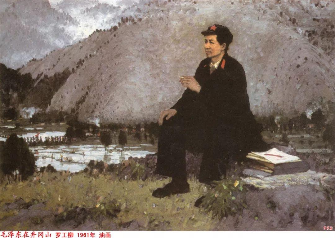 画家笔下的毛主席 缅怀毛主席逝世43周年插图8