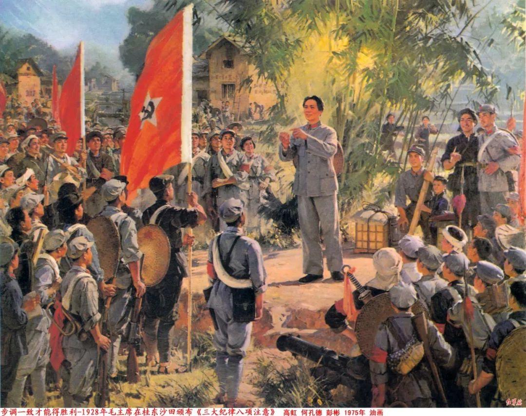 画家笔下的毛主席 缅怀毛主席逝世43周年插图9
