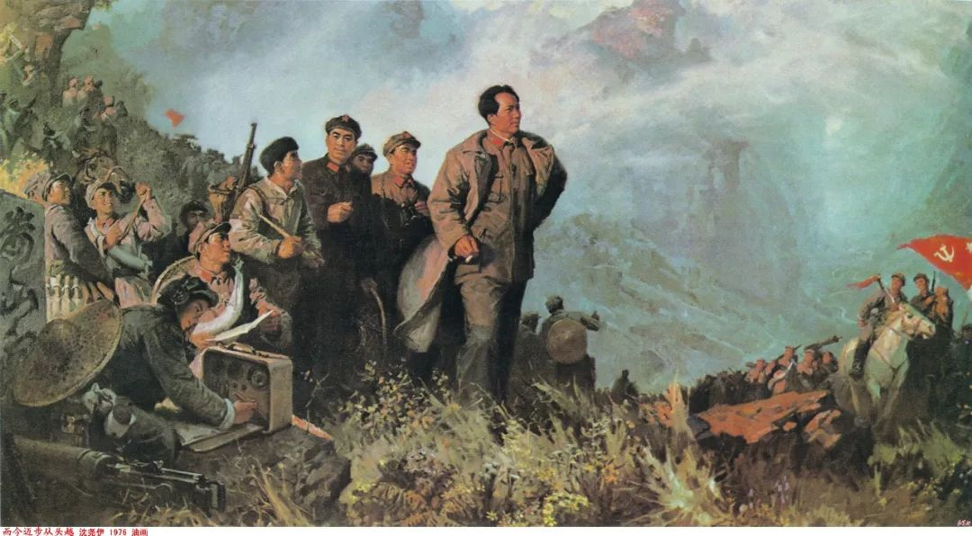 画家笔下的毛主席 缅怀毛主席逝世43周年插图10