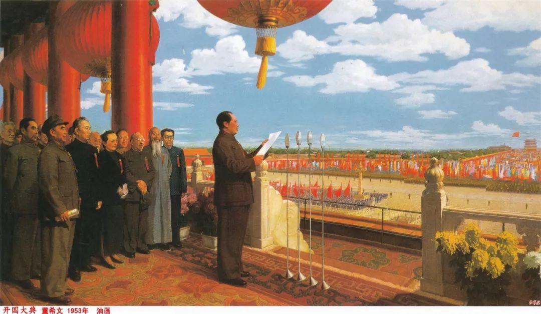 画家笔下的毛主席 缅怀毛主席逝世43周年插图11