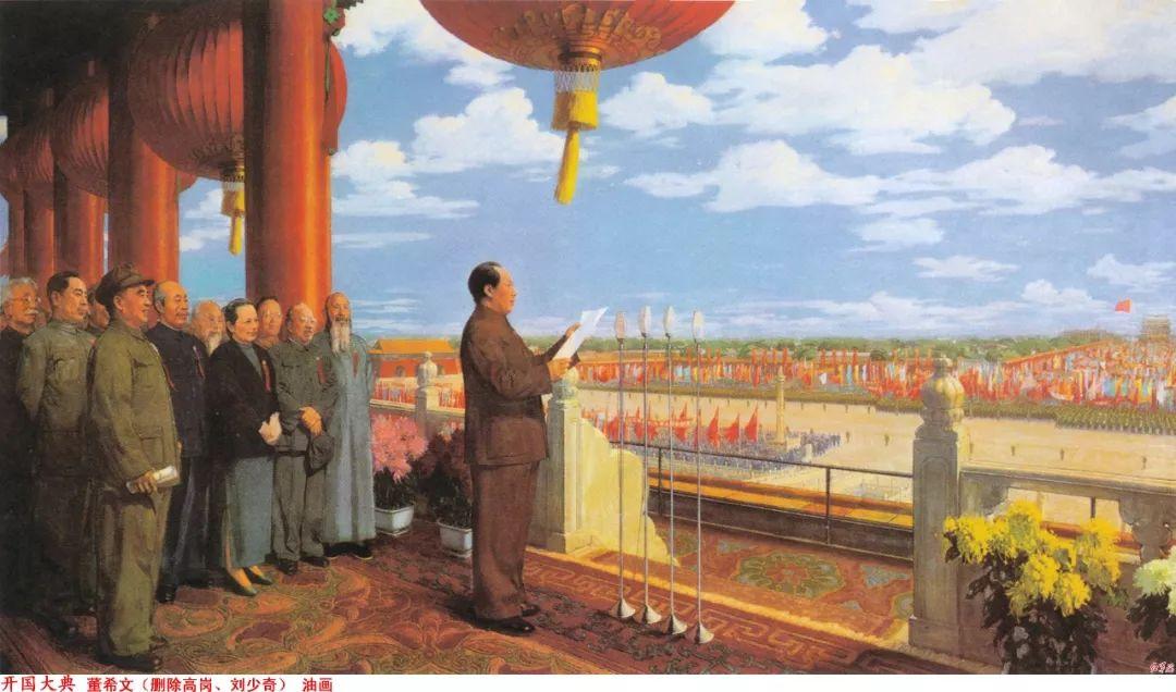画家笔下的毛主席 缅怀毛主席逝世43周年插图12