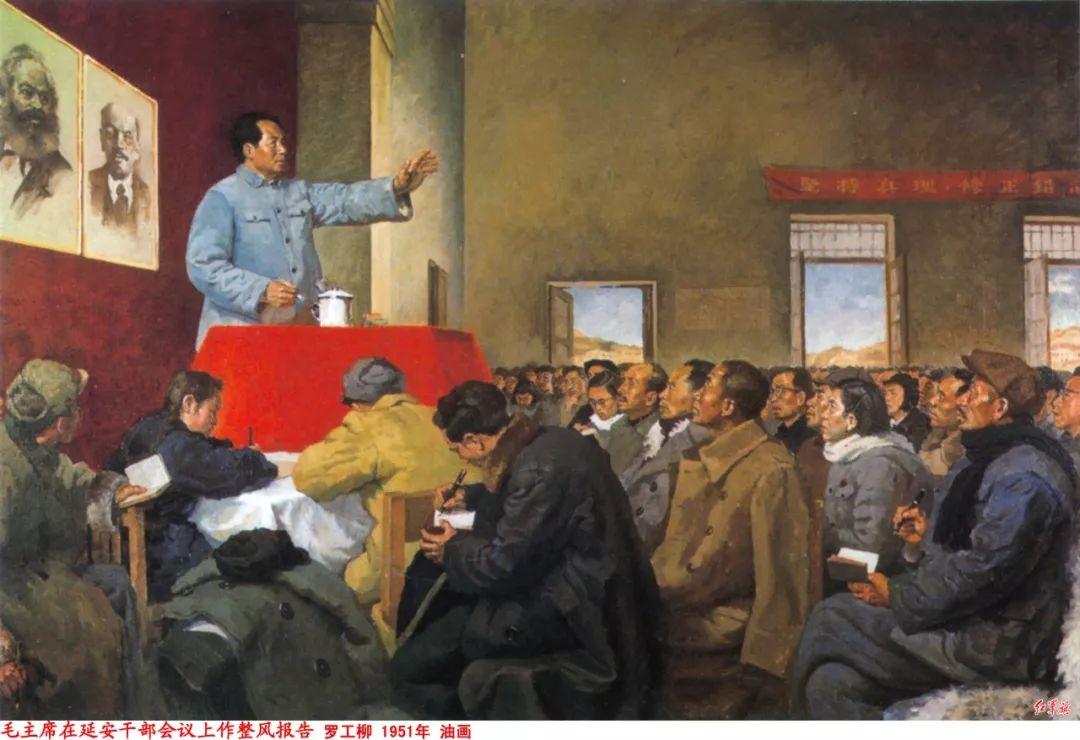 画家笔下的毛主席 缅怀毛主席逝世43周年插图13