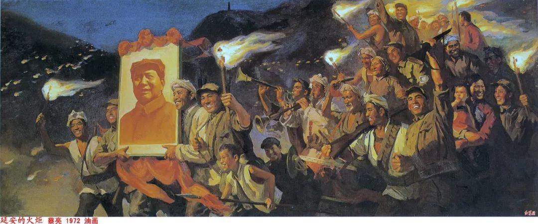 画家笔下的毛主席 缅怀毛主席逝世43周年插图15
