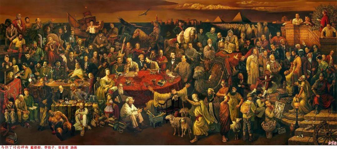 画家笔下的毛主席 缅怀毛主席逝世43周年插图16