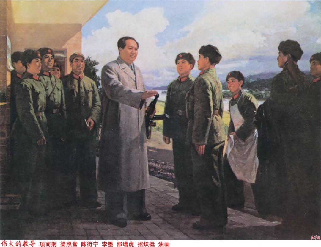 画家笔下的毛主席 缅怀毛主席逝世43周年插图17