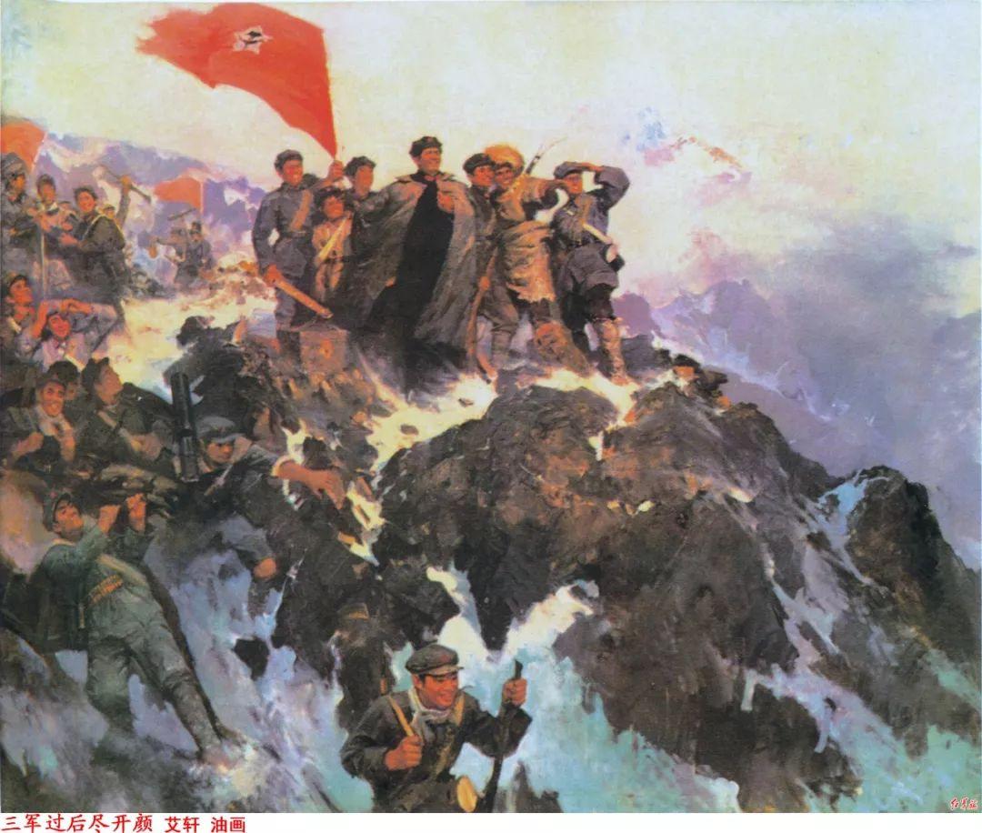 画家笔下的毛主席 缅怀毛主席逝世43周年插图18