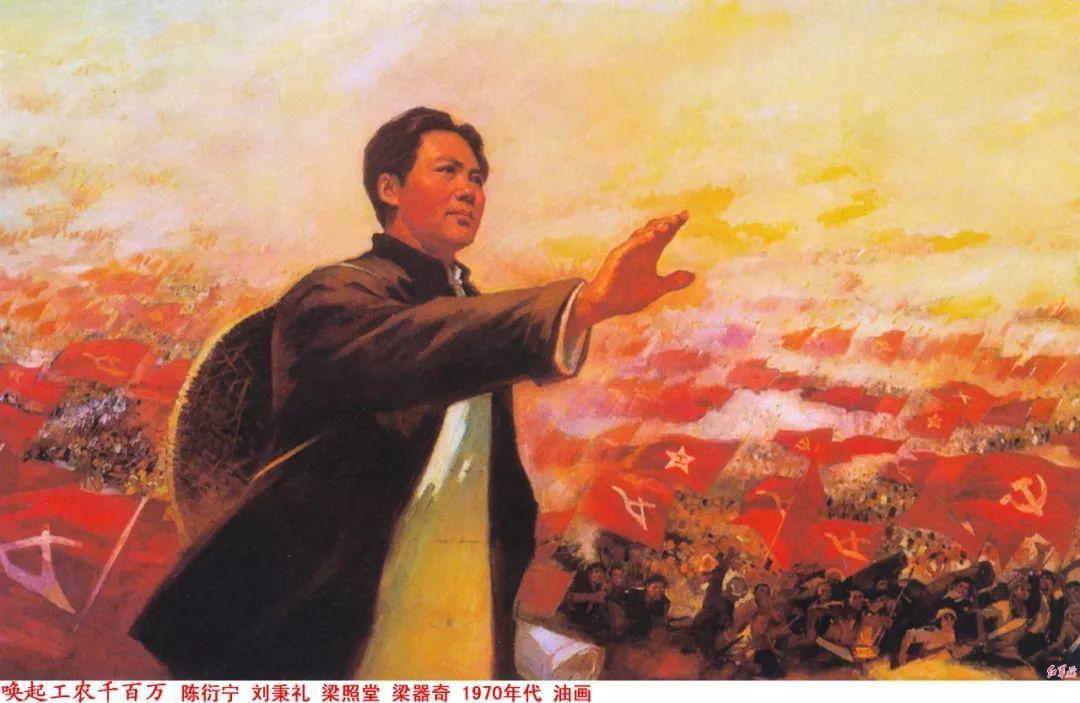 画家笔下的毛主席 缅怀毛主席逝世43周年插图19