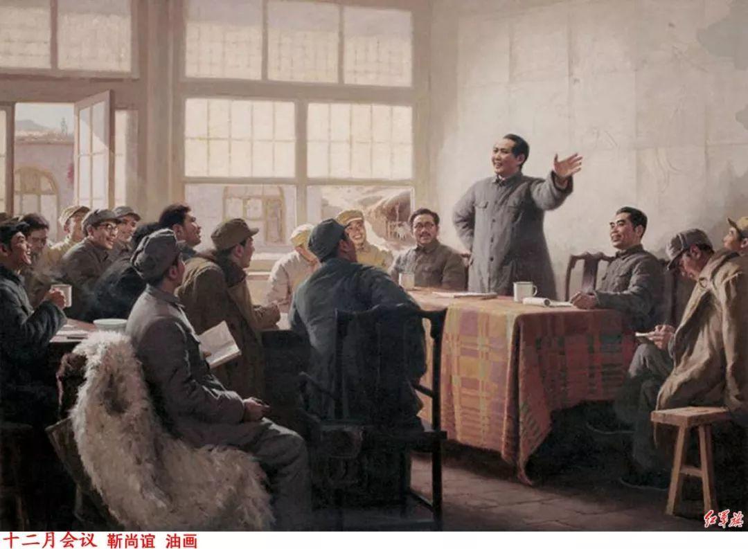 画家笔下的毛主席 缅怀毛主席逝世43周年插图20