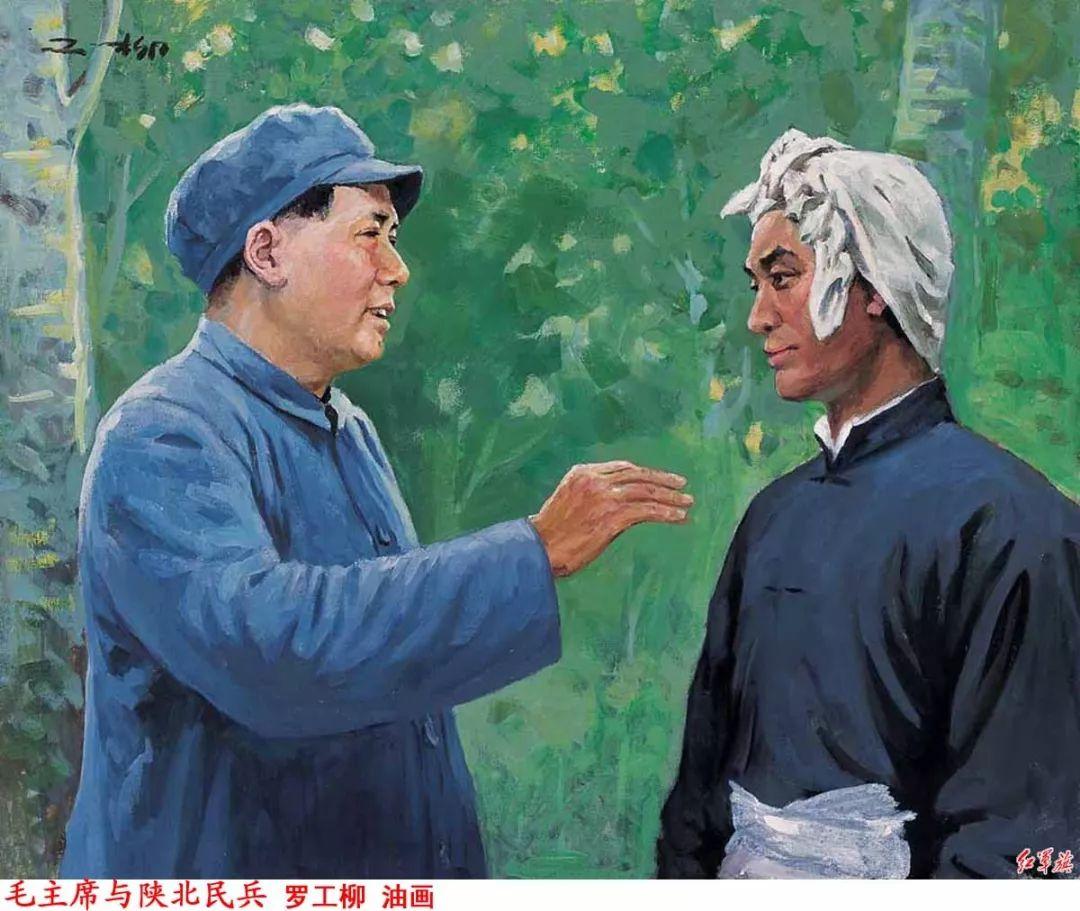 画家笔下的毛主席 缅怀毛主席逝世43周年插图21