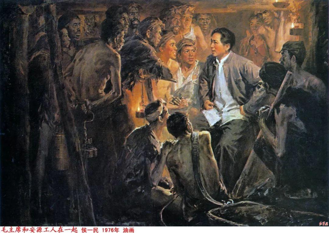 画家笔下的毛主席 缅怀毛主席逝世43周年插图22