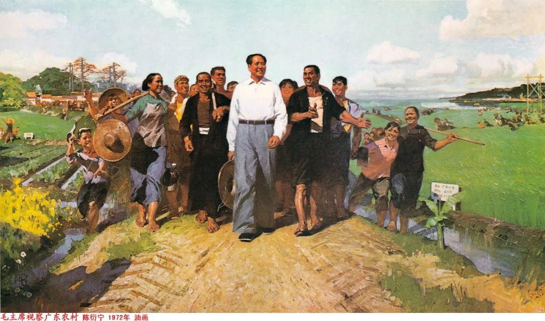 画家笔下的毛主席 缅怀毛主席逝世43周年插图24