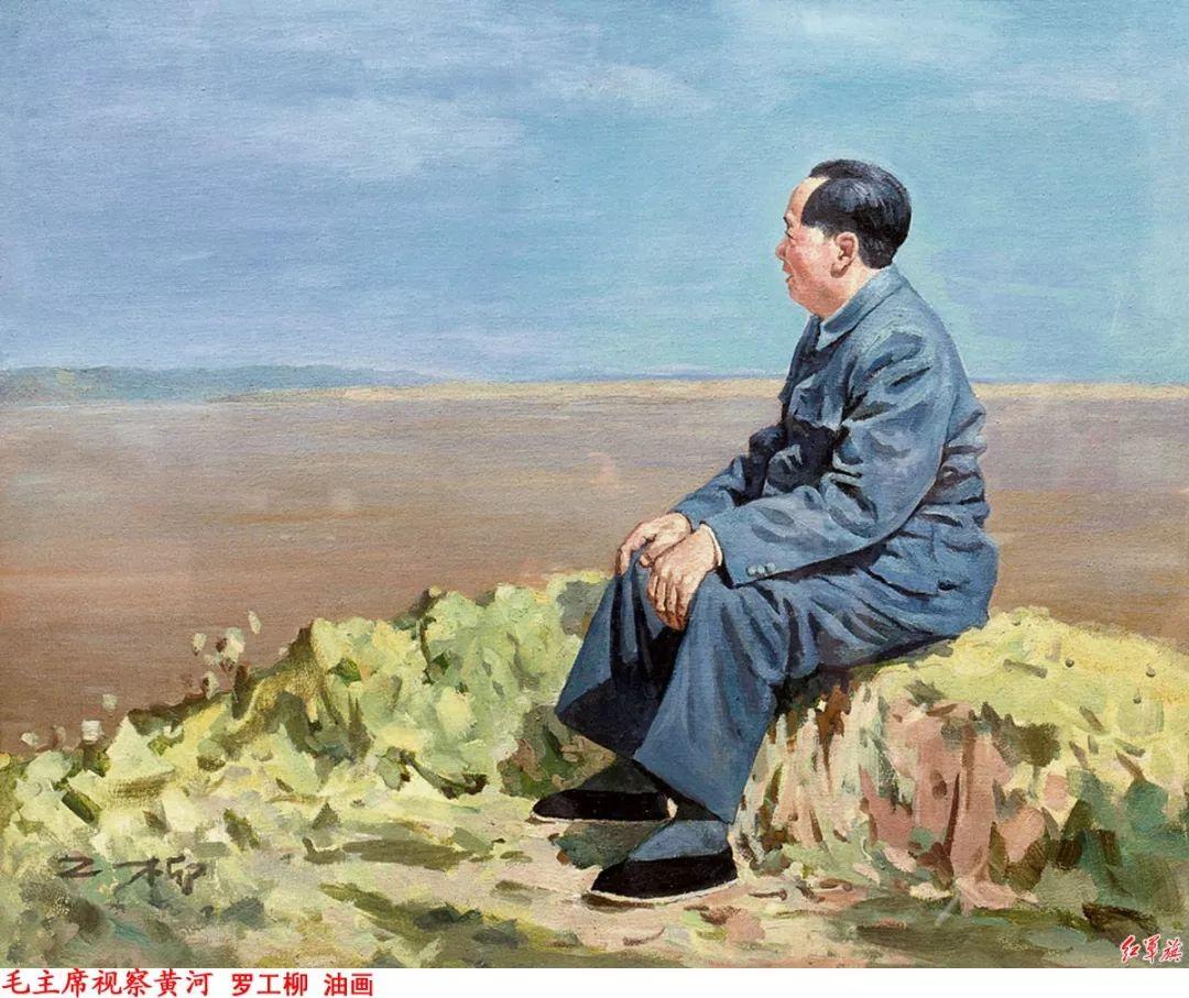画家笔下的毛主席 缅怀毛主席逝世43周年插图25