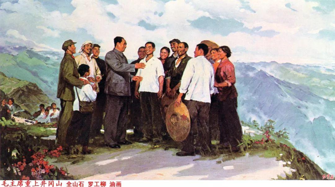 画家笔下的毛主席 缅怀毛主席逝世43周年插图26