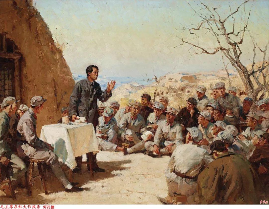 画家笔下的毛主席 缅怀毛主席逝世43周年插图27