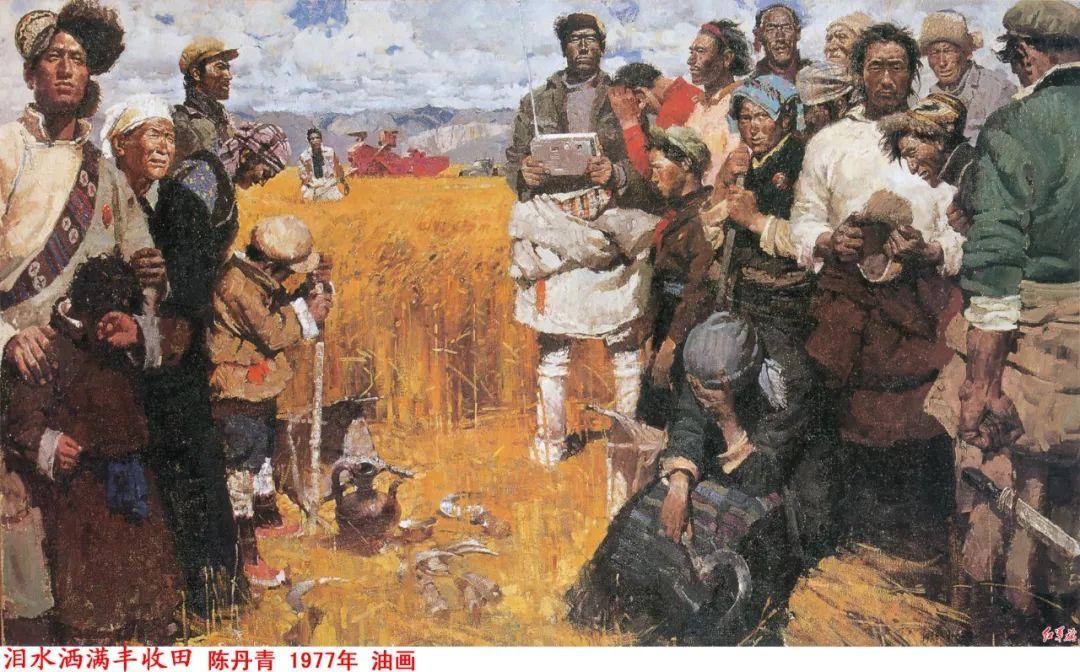 画家笔下的毛主席 缅怀毛主席逝世43周年插图30