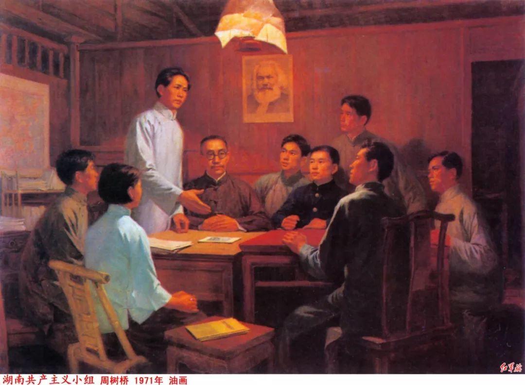 画家笔下的毛主席 缅怀毛主席逝世43周年插图31