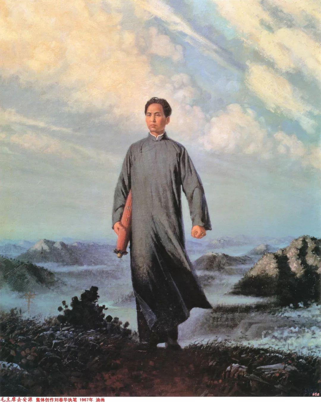 画家笔下的毛主席 缅怀毛主席逝世43周年插图32