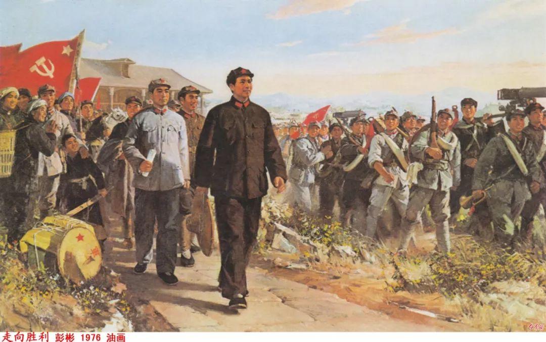 画家笔下的毛主席 缅怀毛主席逝世43周年插图34