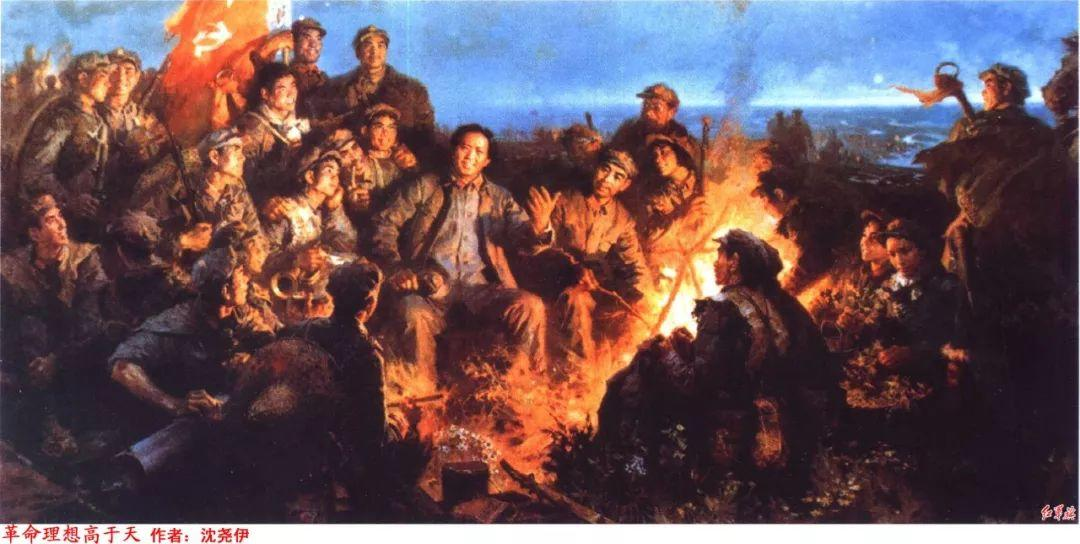 画家笔下的毛主席 缅怀毛主席逝世43周年插图35