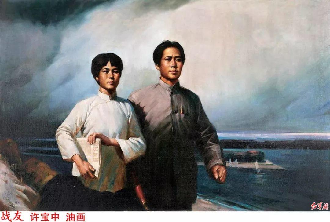 画家笔下的毛主席 缅怀毛主席逝世43周年插图36