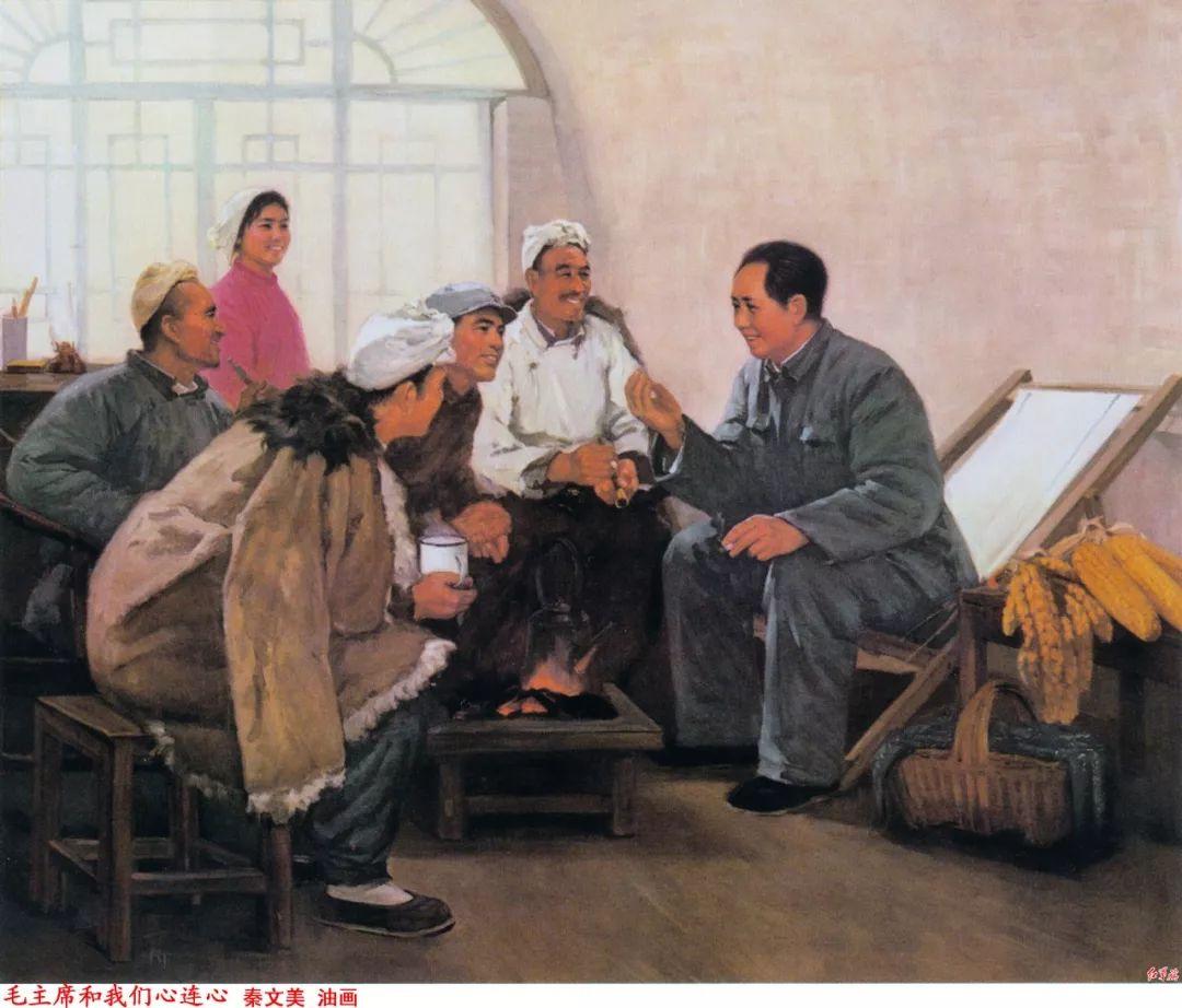画家笔下的毛主席 缅怀毛主席逝世43周年插图37