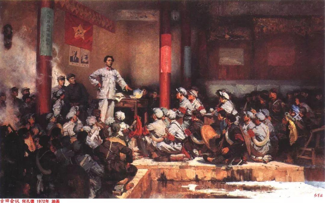 画家笔下的毛主席 缅怀毛主席逝世43周年插图39