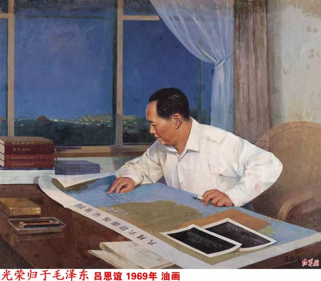 画家笔下的毛主席 缅怀毛主席逝世43周年插图40