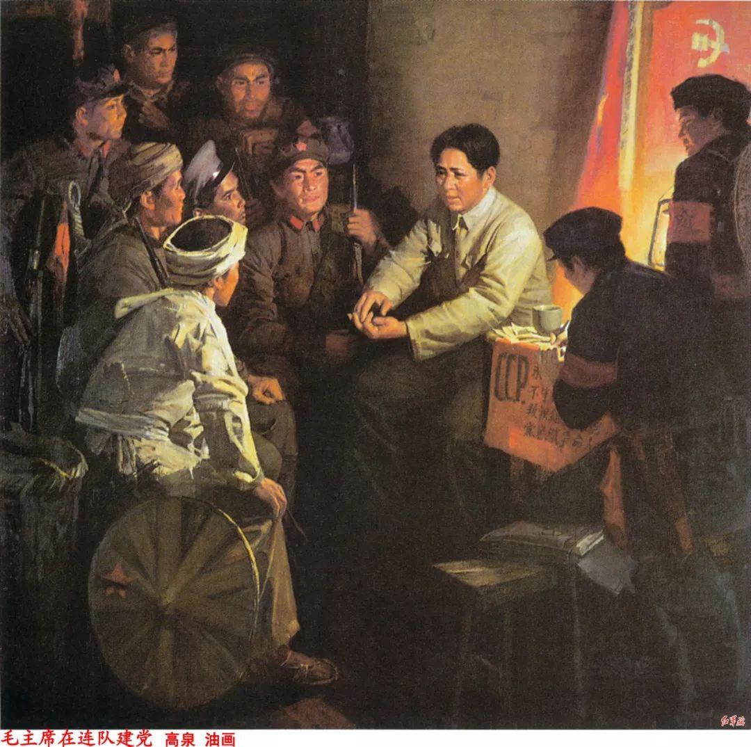 画家笔下的毛主席 缅怀毛主席逝世43周年插图41