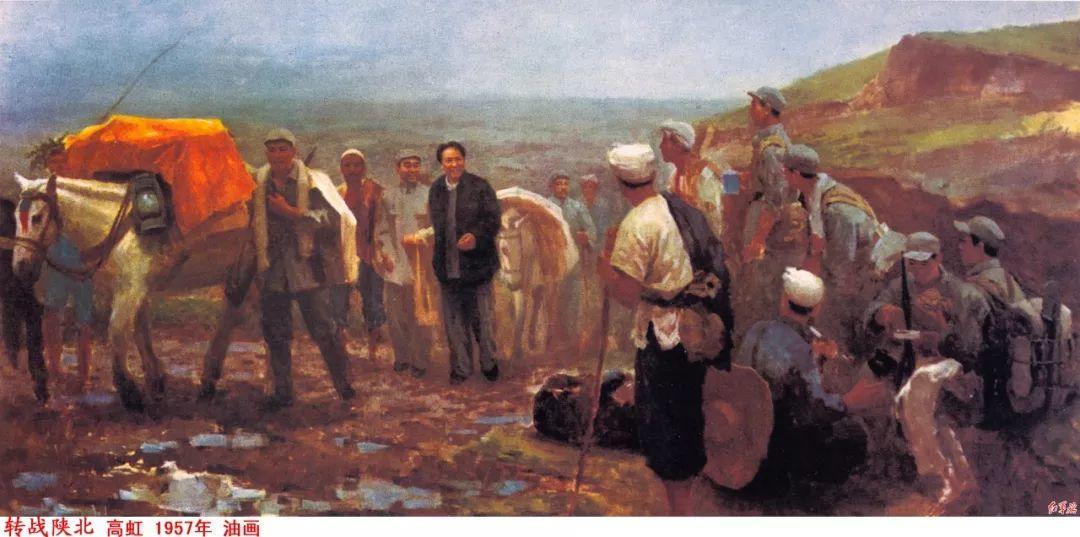 画家笔下的毛主席 缅怀毛主席逝世43周年插图42