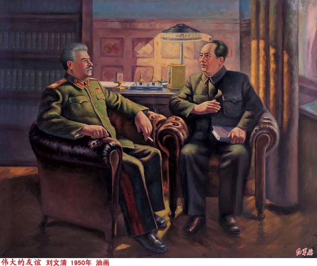 画家笔下的毛主席 缅怀毛主席逝世43周年插图43