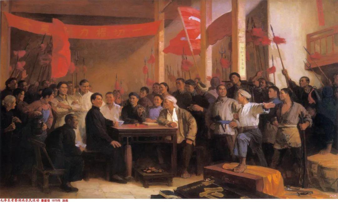 画家笔下的毛主席 缅怀毛主席逝世43周年插图44