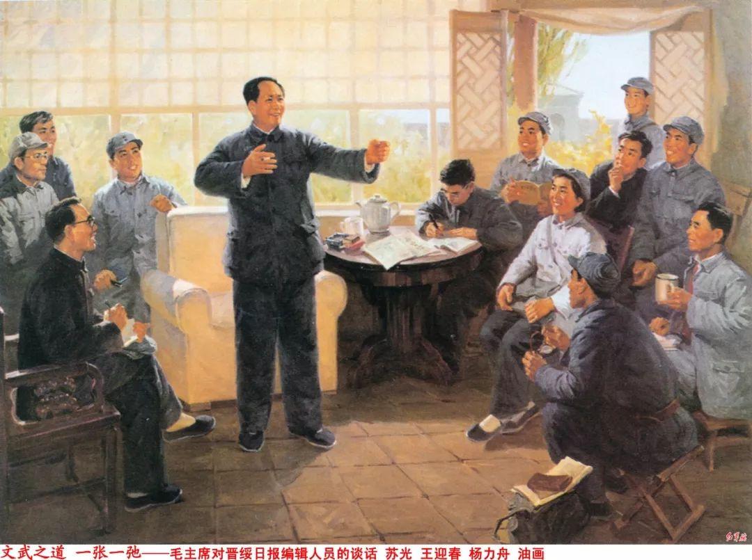 画家笔下的毛主席 缅怀毛主席逝世43周年插图45