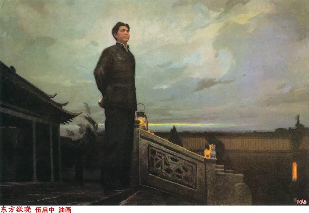 画家笔下的毛主席 缅怀毛主席逝世43周年插图46