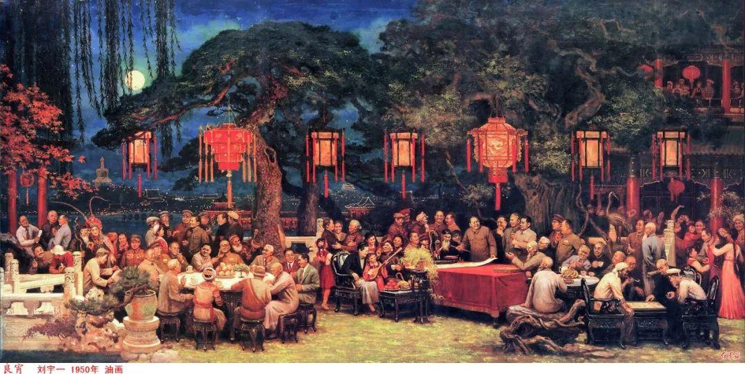 画家笔下的毛主席 缅怀毛主席逝世43周年插图47