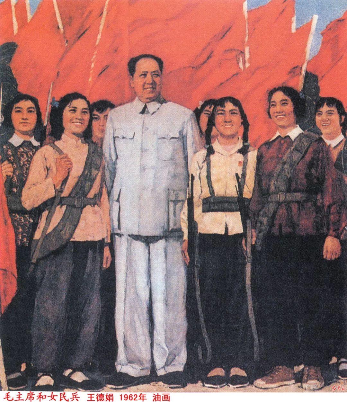 画家笔下的毛主席 缅怀毛主席逝世43周年插图48
