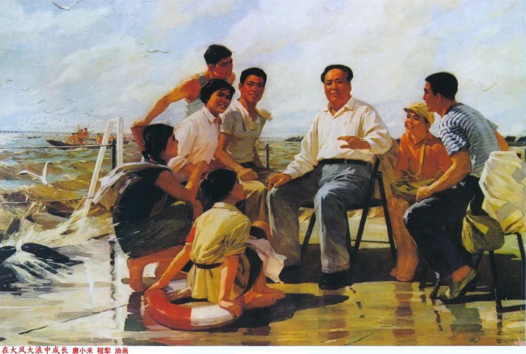 画家笔下的毛主席 缅怀毛主席逝世43周年插图49