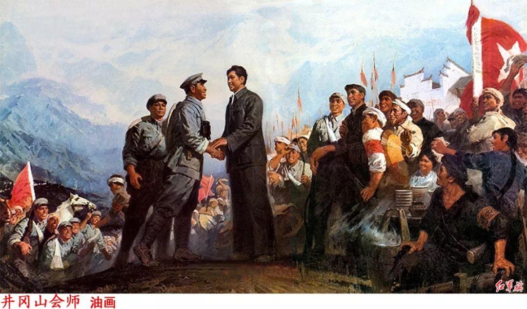 画家笔下的毛主席 缅怀毛主席逝世43周年插图50