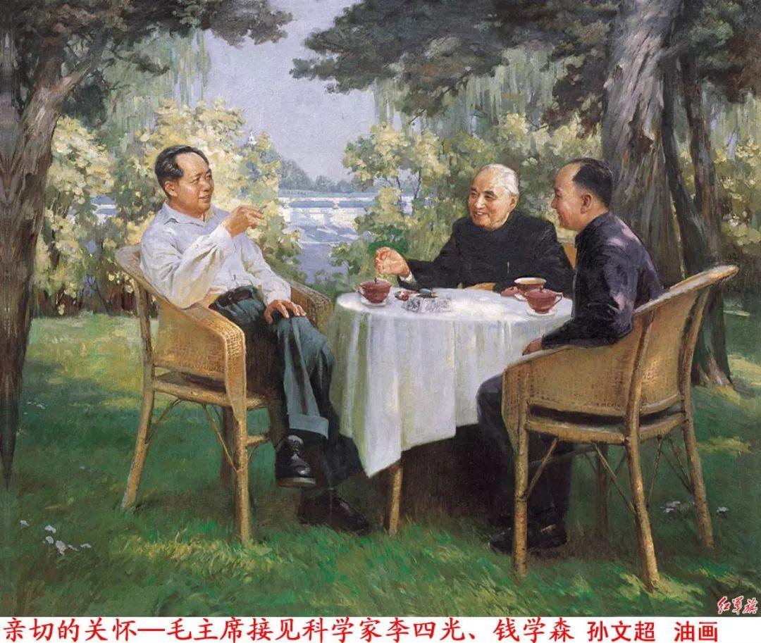 画家笔下的毛主席 缅怀毛主席逝世43周年插图51