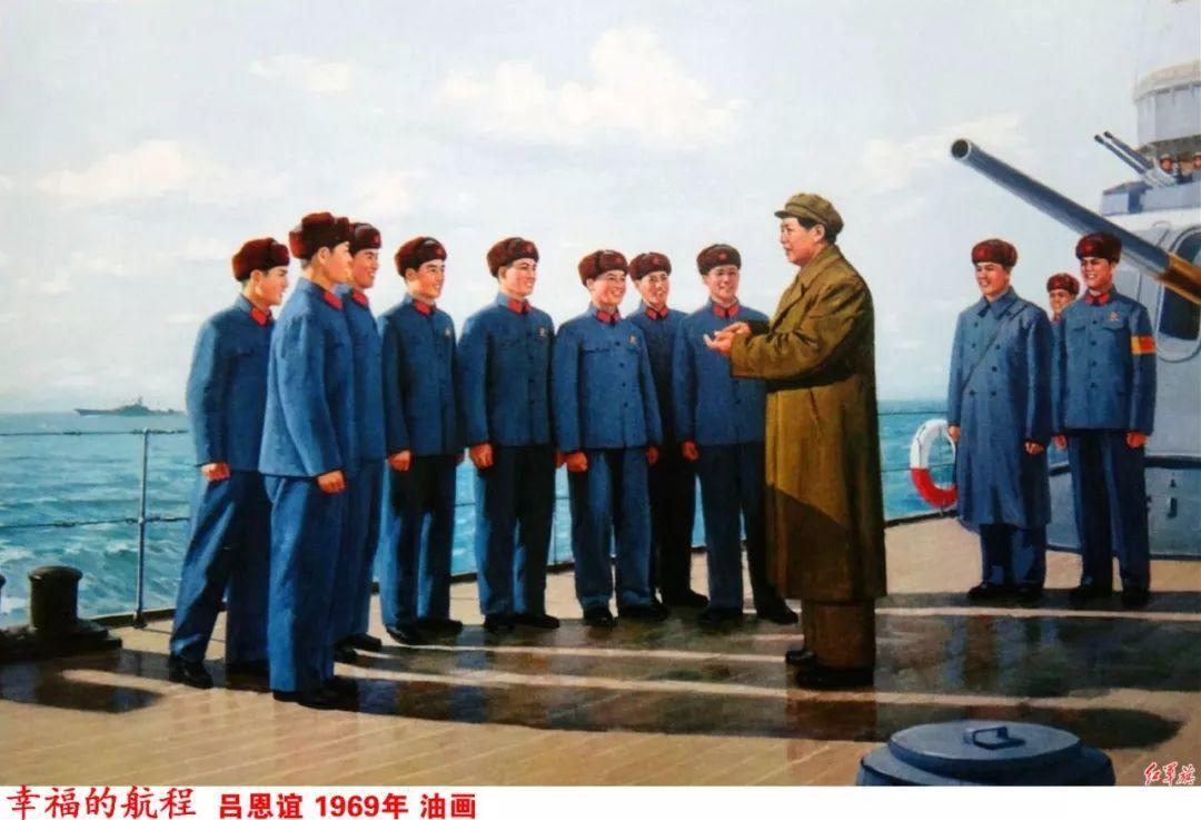 画家笔下的毛主席 缅怀毛主席逝世43周年插图54