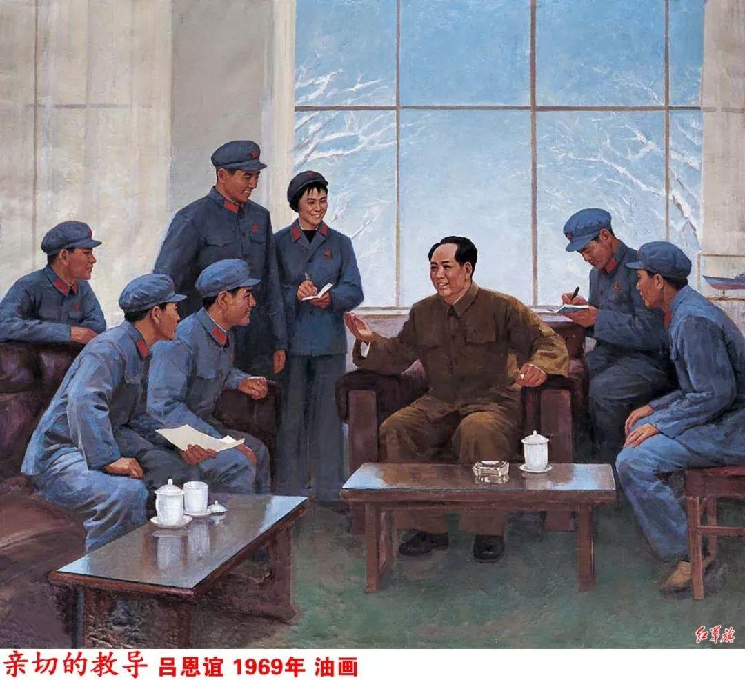 画家笔下的毛主席 缅怀毛主席逝世43周年插图55