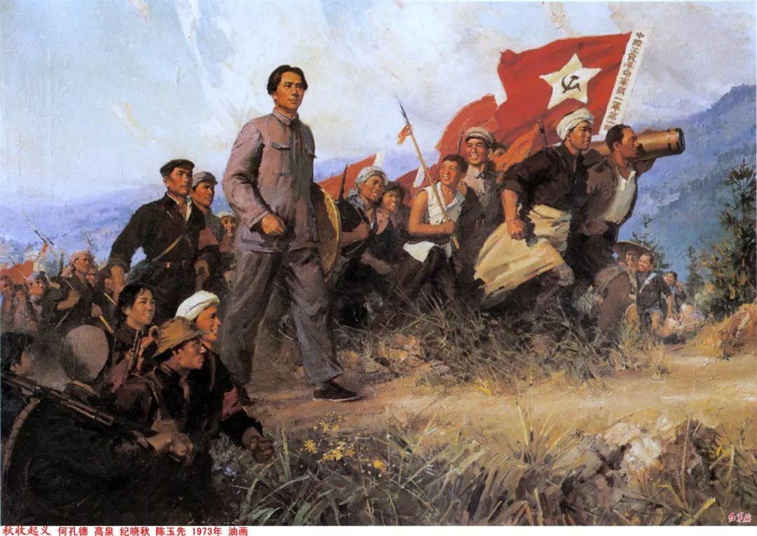 画家笔下的毛主席 缅怀毛主席逝世43周年插图56