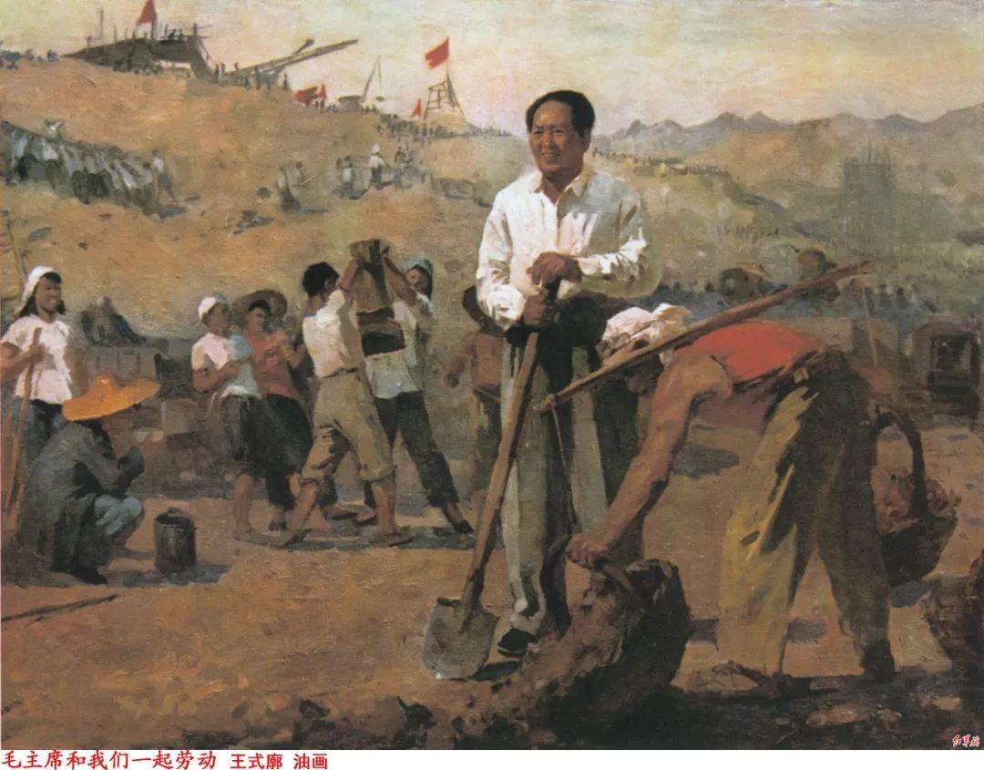 画家笔下的毛主席 缅怀毛主席逝世43周年插图57