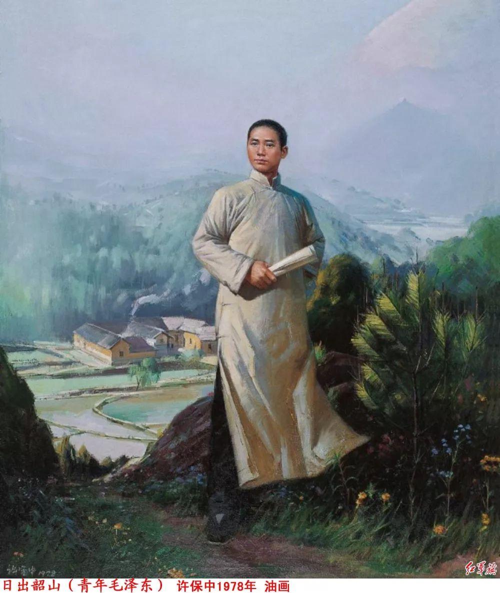 画家笔下的毛主席 缅怀毛主席逝世43周年插图58