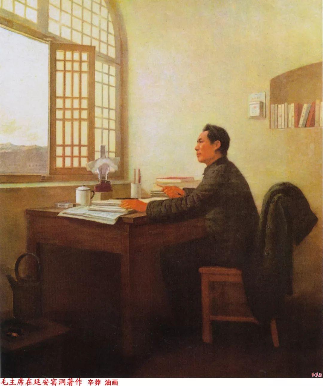 画家笔下的毛主席 缅怀毛主席逝世43周年插图59