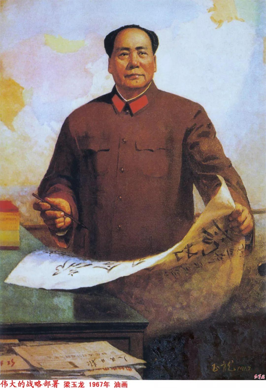 画家笔下的毛主席 缅怀毛主席逝世43周年插图60